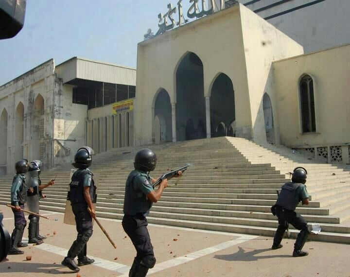 Masjid in Bangladesh where people were shot and killed