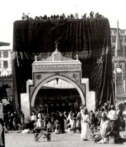 Holy Kaaba in 1950's…!!! A time when people could actually go into the Kabaa, look a ...