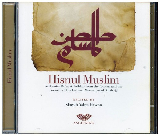 Hisnul Muslim – Fortress of a Muslim – Dua Supplication Book and MP3 – Best ti ...