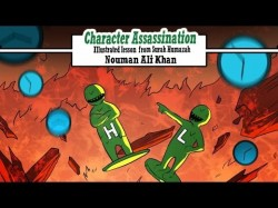 Character Assassination   lesson from Surah Humazah