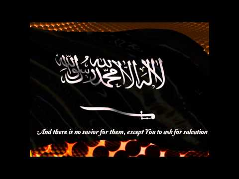 Powerful Dua for Mujahideen