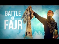 The Battle of Fajr – Short Film