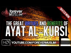 Ayat Al-Kursi – Virtues & Benefits