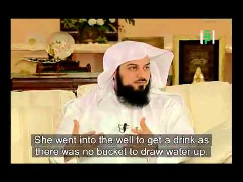 Dr Muhammad Al Arifi – The Black Lady 1 السيدة السوداء