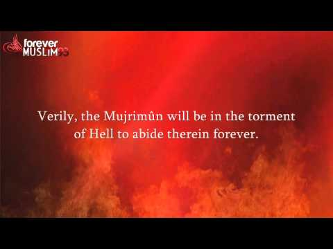 Emotional Recitation – Muhammad al Luhaidan