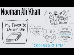 Coolness of the Eyes – My Favorite Dua in the Quran by Nouman Ali Khan