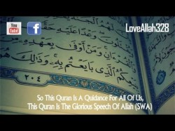 Return Back To The Quran