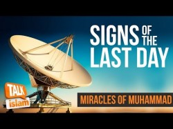 SIGNS OF THE LAST DAY | MIRACLES OF MUHAMMAD ﷺ – Sh Fulaan