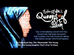 Women Of Islam ᴴᴰ Powerful Lecture