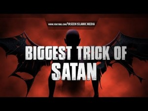 The Biggest Trick of Shaytan | Bilal Assad