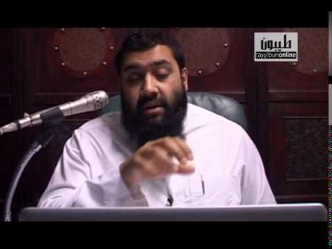 Manhaj as Salikeen Lesson 27 – YouTube