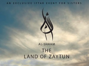 Exclusive Sisters Event: The Land of Zaytun