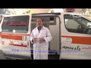 Human Aid UK: Gaza Al-Shifa Hospital Ambulance Appeal