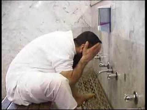 Ablution Tutorial. How to Make Wudhu.