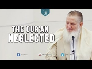 The Qur'an Neglected – Yusuf Estes
