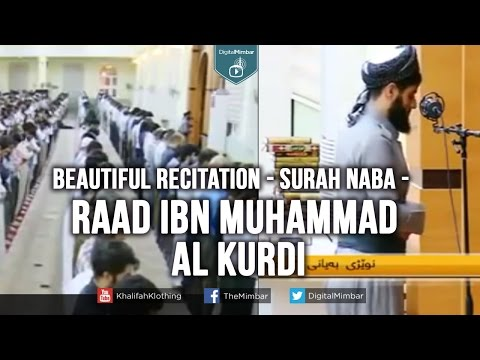 Beautiful Recitation – Surah Naba – Raad Ibn Muhammad al Kurdi.