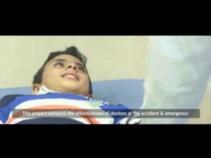 Human Aid UK: Al Shifa Hospital Gaza