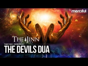 The Devils Dua (Supplication)