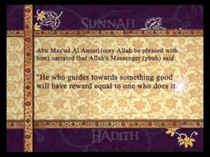 Guiding towards Good – Pearls of Prophet Muhammad (Peace be upon him).