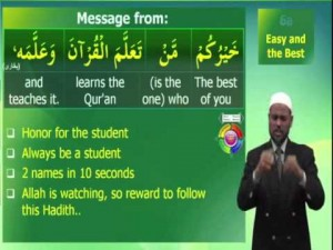 Part 6. Understand Quran and Salah The Easy Way.