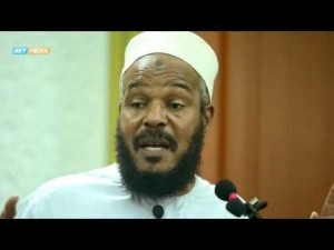 The Four Imam by Dr. Bilal Philips