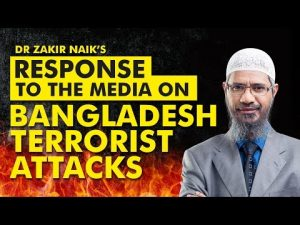 DR ZAKIR NAIK'S RESPONSE TO THE MEDIA ON BANGLADESH TERRORIST ATTACKS.