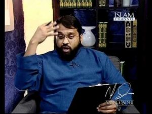 Anger Management Advice by Yasir Qadhi