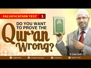 FALSIFICATION TEST – 1 | DO YOU WANT TO PROVE THE QUR'AN WRONG?