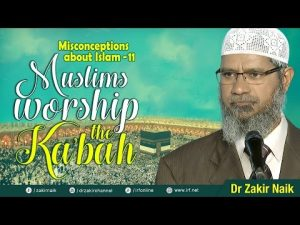 Many Non Muslim say that Muslim worship the Kabaa. Is it True or Not? Watch the video for Answer.
