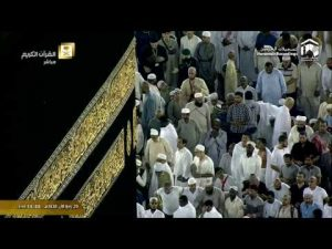 Makkah Maghrib Prayer led by Sheikh Muay'qali.