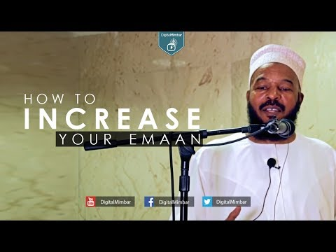 How to Increase your Emaan?