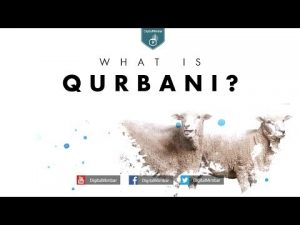 What is Udhiya (Qurbani) ?