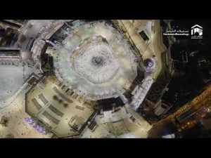 Superb Ariel view of Masjid Al Haram 2017/1438 |